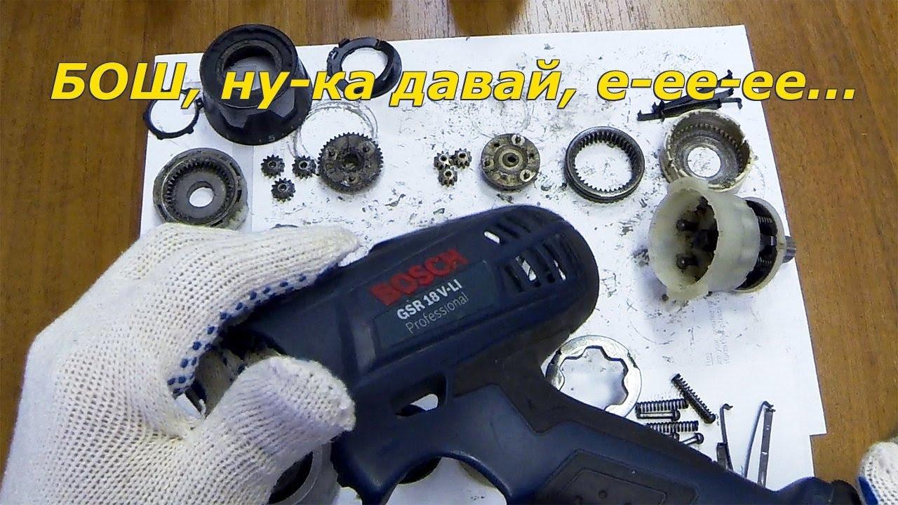 Ремонт шуруповёрта бош своими руками 950