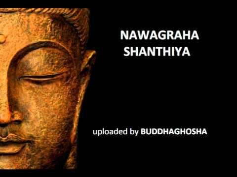 NAWAGRAHA SHANTHIYA