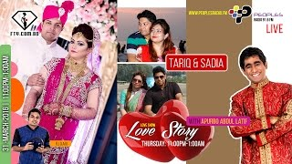 Love Story 31 March 2016