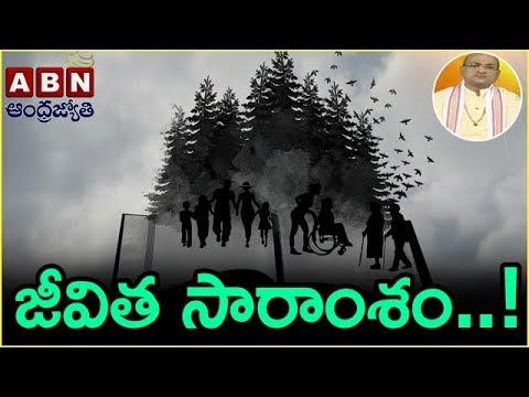 Garikapati Narasimha Rao About Life | Nava Jeevana Vedam | Full Episode 1271 | ABN Telugu