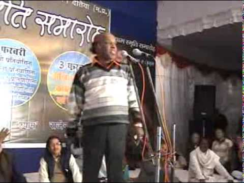 Rahat Indori Datia Part 1 video