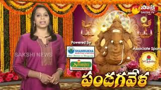 Vinayaka Nimajjanam Celebrations in Nalgonda || Sakshi TV