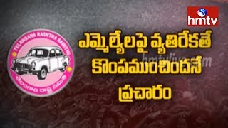 CM KCR To Take Serious Action On Cadre over Lok Sabha Election Results | hmtv