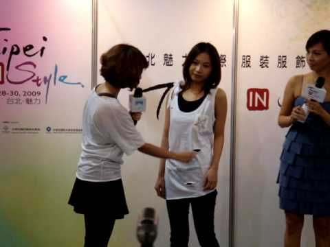 20090828 郭靜 郭靜的創意發想 台北魅力國際服裝服飾品牌展