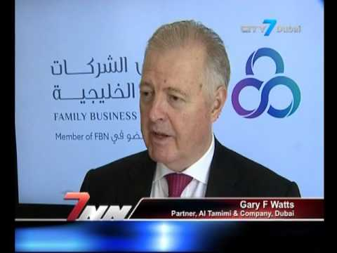 City7 TV - 7 National News - 23 May 2016 - UAE Business News