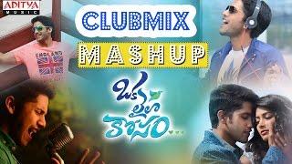 Rubens Club Mix (Mashup)    Oka Laila Kosam    Naga Chaitanya, Pooja Hegde