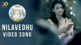 Kadugu Movie - Nilavedhu karaiyedhu Full Video Song