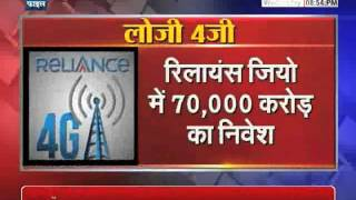 Fueled with Rs 70,000 cr investment, Reliance Jio to launch 4G data & voice services in 2015