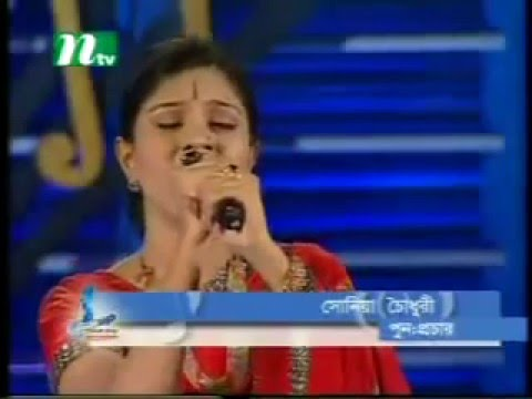 Pelam Tomar Mon পেলাম তোমার মন Most Romantic Bangla Song Sonya video