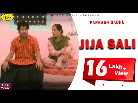 Jija Sali More Comedy (2013) - Parkash Gadhu, Raju Varma, Manjit Toni, Satinder Kaur, Muskaan, Jaspal Sahota