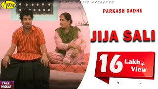 Jija Sali    Parkash Gadhu    New Comedy Punjabi Movie 2015 Anand Music