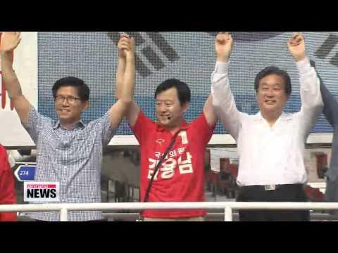 ARIRANG NEWS 20:00 Yoo Byung-eun's eldest son captured
