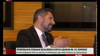 26.Gün | Prof.Dr.Nabi Avcı - Hamid Yüzügüllü