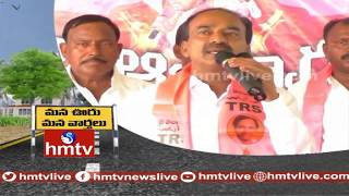 TRS Etela Rajender Election Campaign in Timmapur | hmtv