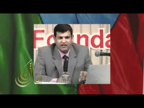 Balochistan International Conference 2011 Speech of Munir Mengal...