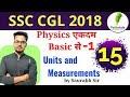 SSC CGL/CPO 90 DAYS GS CRASH COURSE LECTURE -15 BY SAURABH SIR thumbnail