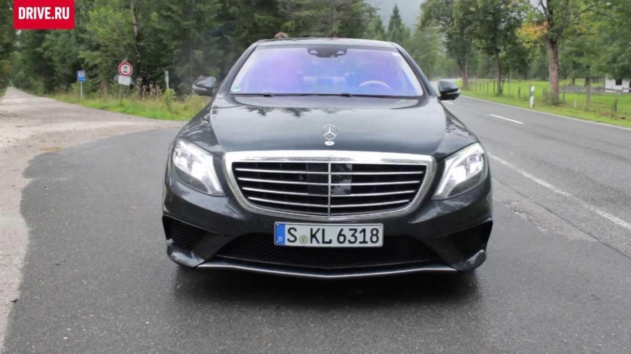 2013 Mercedes-Benz S 63 AMG — За кадром - YouTube
