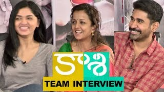 Kaasi Movie Team Exclusive Interview | Vijay Antony, Anjali, Sunaina | 2018 New Telugu Movie