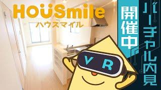 金沢 アパート 2LDKの動画説明