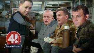 Итог матча Россия - Уэльс