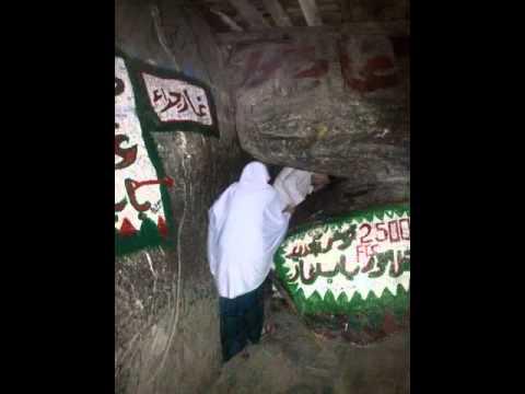 Harga umroh ramadhan bandung