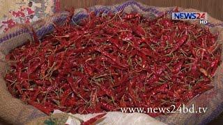 Food Adultration 09 কাঠের গুড়া মিশিয়ে ভেজাল গুড়া মরিচ বানাচ্ছে জালিয়াত চক্র on News24