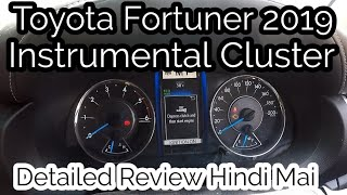 Toyota Fortuner 2019 Instrumental Cluster Detailed Review | MID Review | ODO Meter | Speedometer