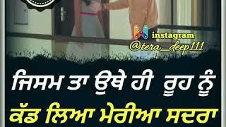 Dooriyan wadh gaiyan Palak nu jhapak deyaan | Female Version | Whatsapp Status Video