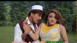 Khyber De Yaar Nasha Ka De,Song 04 - Jahangir Khan,Arbaz Khan,Pashto HD Movie Song,With Hot Dance