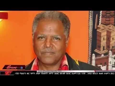 ETHIOPIAN REPORTER TV |  Amharic News 06/05/2016