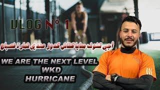 vloge n° 1  preparation kifache kadouz 3Andi we are the next level