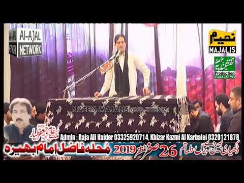Zakir Syed Zaigham Abbas Shah 26 Safar 2019(Jalsa Zakir Ghulam Jafar Tayyar)