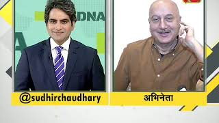 DNA: Actor Anupam Kher on his new film 'The Accidental Prime Minister'
