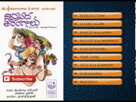 Folk Songs Telugu | Janapada Tharangalu | Telugu Folk Songs video