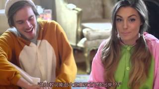 Marzia & Pewdiepie - 誰比較可能會... - Who is More Likely to... (中文字幕)