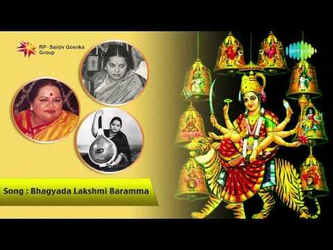 Bhagyada Lakshmi Baramma song
