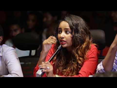 Ethiopia - Y.Kokeboch Acting TV Show Season 4 -promo