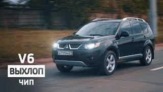 Mitsubishi Outlander XL за 650 тысяч рублей. Anton Avtoman.