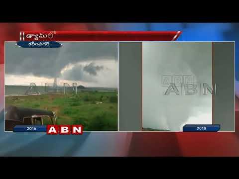 Big Tornado in Karimnagar manair Dam