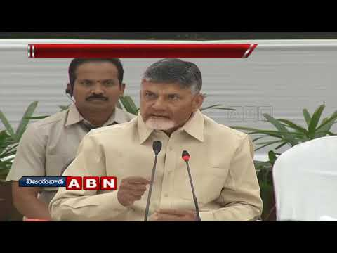 AP CM Chandrababu Naidu Speech at Collectors Conference | Vijayawada | Part 1 | ABN Telugu
