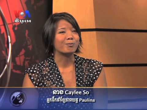 Cambodian-American Filmmaker Tackles Sensitive Social Issue