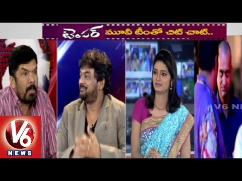Temper movie team in V6 chit chat - Puri Jagannadh | Posaani Krishna Murali