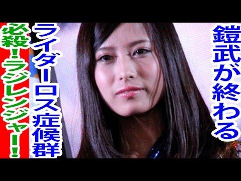 鷲見友美ジェナの画像 p1_33
