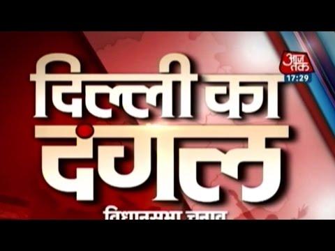 Delhi Elections: Modi wave may flood Delhi according to India Today poll