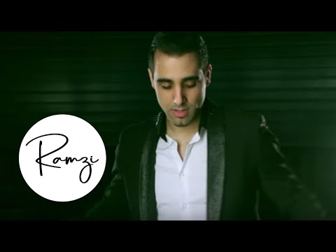 RAMZI FEAT GURINDER SEAGAL - SMILE (OFFICIAL VIDEO) Music Videos