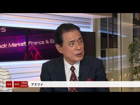 アミファ[7800]JASDAQ IPO
