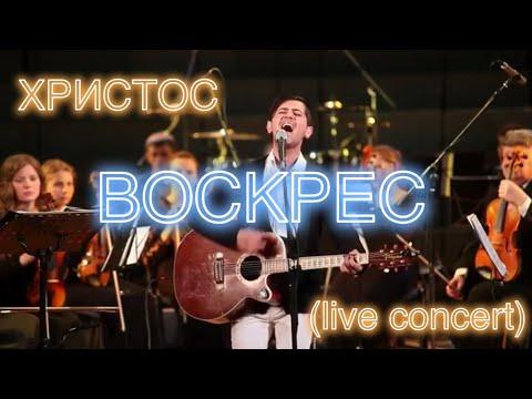 MEORIT - Великодній концерт Надія є (м Луцьк)