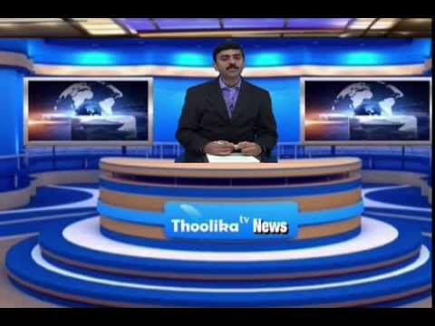 Thoolika News 8th Edition 12 /19/  2014