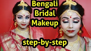 Traditional Bengali Bridal Makeup (Self Bridal) Tutorial    Neha Beauty Hub