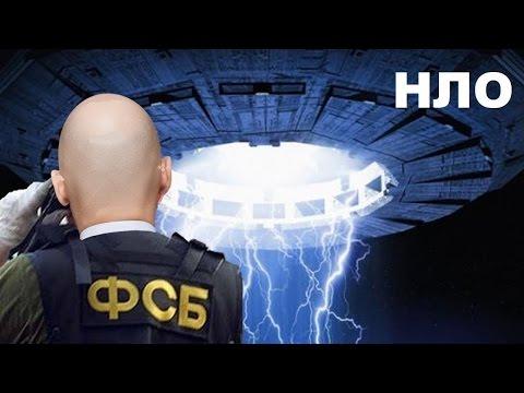 СПЕЦСЛУЖБЫ и НЛО! Особый контакт с внеземными цивилизациями и работа властей! (10.01.17)